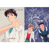 Notebook - Evangelion