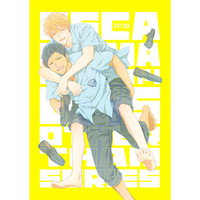 [Boys Love (Yaoi) : R18] Doujinshi - Omnibus - Kuroko's Basketball / Aomine x Kise (ESCAPIZMA 2011-2014 OTHER THAN SERIES) / ESCAPIZMA