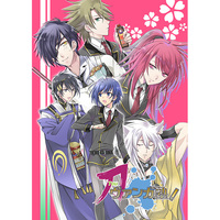 Doujinshi - Vanguard Series / Aichi & Ren & All Characters (刀ヴァンガ塾!) / Luminescence