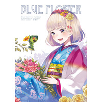 Doujinshi - Illustration book - Blue Exorcist / Shiemi & Rin & Yukio (BLUE FLOWER) / ひつじドロップ