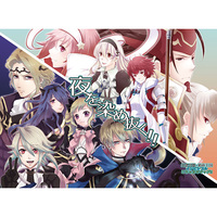 Doujinshi - Anthology - Fire Emblem if / All Characters (Fire Emblem Series) (夜を染め抜く!!) / ROAS+