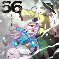 Doujin Music - 66 -SIXTY SIX- / C-CLAYS