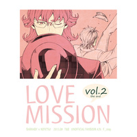 Doujinshi - TIGER & BUNNY / Barnaby x Kotetsu (LOVE MISSION vol.2) / F_step