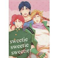 Doujinshi - Anthology - All Series (Jojo) / Kakyouin & Jonathan & Caesar (sweetie sweetie sweetie!) / 胃痛/mm