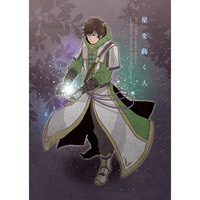Doujinshi - Dynasty Warriors / Xu Shu x Fa Zheng (星を蒔く人) / SKT