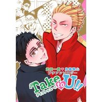 Doujinshi - Anthology - Haikyuu!! / Takeda Ittetsu x Ukai Keishin (Take to U!! テイクトゥユー!!) / kichun*