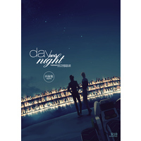 [Boys Love (Yaoi) : R18] Doujinshi - Omnibus - TIGER & BUNNY / Kotetsu x Barnaby (day and night) / nightflight