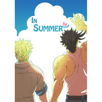 [Boys Love (Yaoi) : R18] Doujinshi - Jojo Part 2: Battle Tendency / Caesar x Joseph (IN SUMMER) / シードット