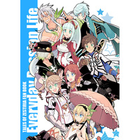 Doujinshi - Tales of Zestiria / All Characters (Zestiria) & Zaveid & All Characters (Everyday Passion Life) / SUDACHIPS