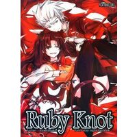 [NL:R18] Doujinshi - Anthology - Fate/stay night / Archer x Rin (Ruby Knot) / 紅いチューリップ/最涯の地