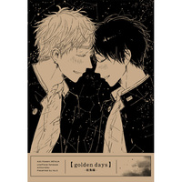 Doujinshi - Compilation - Hetalia / United Kingdom x Japan (【goldendays】総集編) / 二番