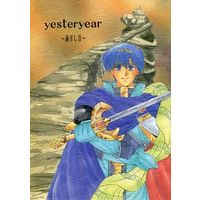 Doujinshi - Fire Emblem: Genealogy of the Holy War (yesteryear -過ぎし昔-) / LIGHTHOUSE-MK