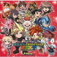 Doujin Music - GAME MUSIC CROSS OVER NEXT / EtlanZ