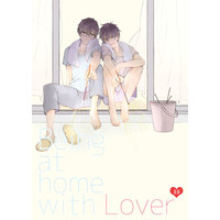 [Boys Love (Yaoi) : R18] Doujinshi - Blue Exorcist / Yukio x Rin (Being at home with Lover) / bpm.