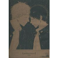 Doujinshi - Compilation - Hetalia / United Kingdom x Japan (golden days 総集編) / 二番