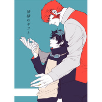 Doujinshi - Blood Blockade Battlefront / Klaus V Reinhertz x Leonard Watch (神様のギフト) / フェノメノン