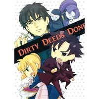 Doujinshi - Manga&Novel - Anthology - Fate/Zero / Kirei x Kiritsugu (DIRTY DEEDS DONE DIRT CHEAP) / LUMO(ルモ)