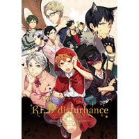 Doujinshi - Manga&Novel - Anthology - Haikyuu!! / Sugawara & Kageyama & Hinata & All Characters (RED disturbance) / Kajousesshu