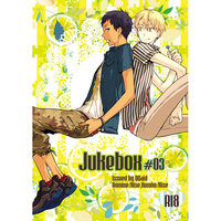 [Boys Love (Yaoi) : R18] Doujinshi - Omnibus - Kuroko's Basketball / Aomine x Kise (Jukebox #03) / QQaid