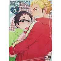[Boys Love (Yaoi) : R18] Doujinshi - Manga&Novel - Anthology - Haikyuu!! / Ukai x Takeda (UKTK! 2) / チームkazu(K2COMPANY/OPHELIA/地下堂/C×C/水炊/粗忽堂)