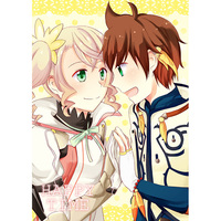 Doujinshi - Tales of Zestiria / Sorey x Alisha (HAPPY TIME) / らびらび