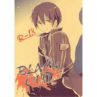 [Boys Love (Yaoi) : R18] Doujinshi - Sword Art Online / Kirito (BLACK OUT) / Reflectia