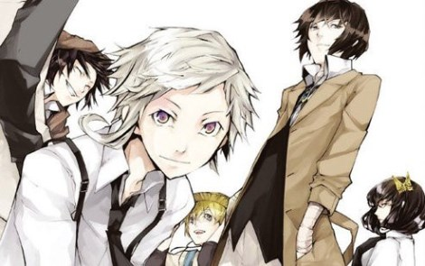 ☆Ayami Times Vol  18☆ It will be animated! Bungou Stray Dogs!!