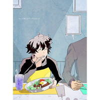 Doujinshi - Blood Blockade Battlefront / Steven A Starphase x Leonard Watch (そして僕らはランチをたべた) / サーカス・ギャロップ
