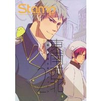 Doujinshi - Hetalia / Prussia x Southern Italy (Stamp vol.24 東南西北 2) / Receipt