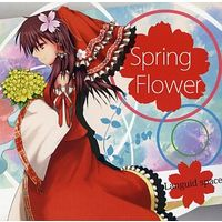 Doujin Music - Spring Flower / Languid Space