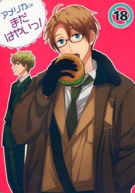 [Boys Love (Yaoi) : R18] Doujinshi - Hetalia / United Kingdom x America (アメリカにはまだはやいっ!) / 銀世界