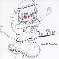 Doujin Music - THE BEAST / Reset All Controllers