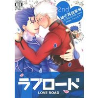 [Boys Love (Yaoi) : R18] Doujinshi - Omnibus - Fate/hollow ataraxia / Lancer (Fate/stay night) x Archer (Fate/stay night) (ラブロード) / Altopia