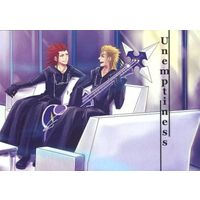 Doujinshi - KINGDOM HEARTS / Axel (Unemptiness) / 0721
