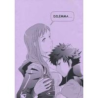 Doujinshi - Fire Emblem Awakening / Reflet & Ronkuu (DILEMMA...) / on the sky