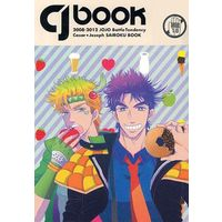 [Boys Love (Yaoi) : R18] Doujinshi - Omnibus - Jojo Part 2: Battle Tendency / Caesar x Joseph (CJ BOOK) / Phact