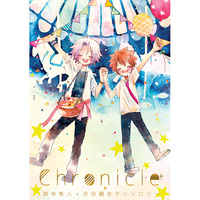Doujinshi - Manga&Novel - Anthology - REBORN! / Gokudera x Tsuna (獄ツナアンソロジー「Chronicle」) / POISONGIRL