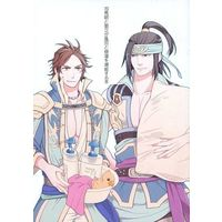 Doujinshi - Dynasty Warriors / Tougai x Sima Zhao (司馬昭と鄧艾が風呂と昼寝を堪能する本) / Rabbit Foot