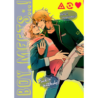 Doujinshi - All Series (Jojo) / Diego Brando x Johnny Joestar (BOY MEETS...!) / meco!!