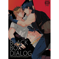 [Boys Love (Yaoi) : R18] Doujinshi - Jojo Part 2: Battle Tendency / Caesar x Joseph (BLACK BOX DIALOG) / 或いは殉情