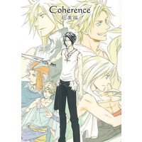 Doujinshi - Omnibus - Compilation - Dissidia Final Fantasy / All Characters (Final Fantasy) (Coherence総集編) / WEST