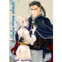 [Boys Love (Yaoi) : R18] Doujinshi - The Heroic Legend of Arslan / Daryun x Arslan (Highness slave) / 蒼庵