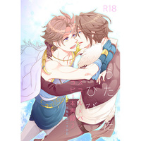 [Boys Love (Yaoi) : R18] Doujinshi - Omnibus - Dissidia Final Fantasy / Squall Leonhart x Butz (うたかたのひび) / COLT9