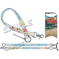 Neck Strap - Magical Girl Lyrical Nanoha / Corona Timil