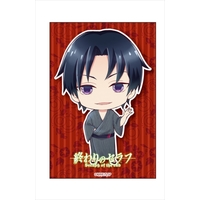 Ichinose guren items buy from otaku republic for Mirror r18 patch