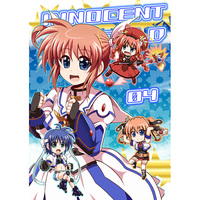 Doujinshi - Magical Girl Lyrical Nanoha / Nanoha & Teana (INNOCENT WORLD04) / Cataste