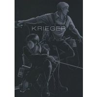 Doujinshi - Illustration book - Anthology - Shingeki no Kyojin / Bertolt & Reiner (KRIEGER) / WAVE
