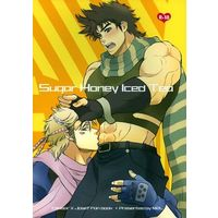 [Boys Love (Yaoi) : R18] Doujinshi - Jojo Part 2: Battle Tendency / Caesar x Joseph (Sugar Honey Iced Tea) / M2L