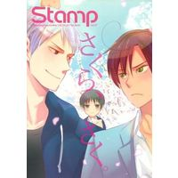 Doujinshi - Hetalia / Prussia x Southern Italy (Stamp vol.27 さくら、さく。) / Receipt