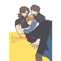 [Boys Love (Yaoi) : R18] Doujinshi - Fate/stay night / Shirou x Kirei (I love breaking me.) / Watagashi